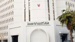 البحرين عن تصريحات وزير دفاع تركيا: عدائية ومستفزة