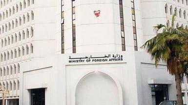 البحرين تستنكر تصريحات وزير دفاع تركيا.. استفزاز وتهديد