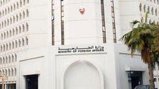 البحرين تحذر مواطنيها من السفر إلى إيران