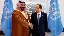 Saudi Deputy Crown Prince meets UN chief