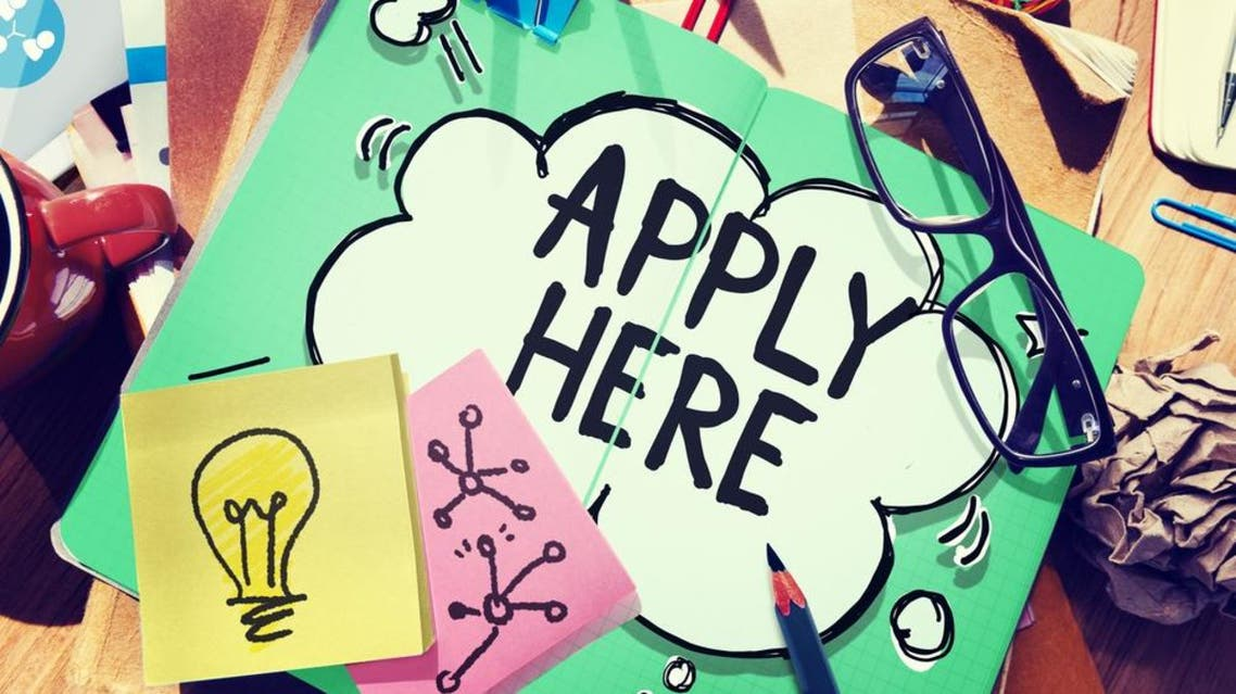 How can you get hiring-fit this Ramadan and maximize your job search efforts? (Shutterstock)