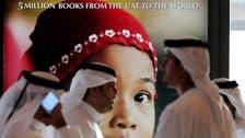 Dubai auction of Islamic treasures raises $11M for refugees