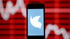 Twitter to let users post longer videos up to 140 seconds