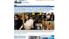 Britain's Daily Mail backs 'Leave' in EU referendum