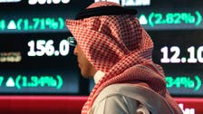Size of foreign investors' ownership in the Saudi stock market reaches $25.9 bln
