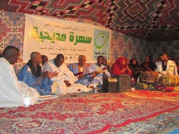 دعوة للاهتمام بالمدح النبوي في موريتانيا