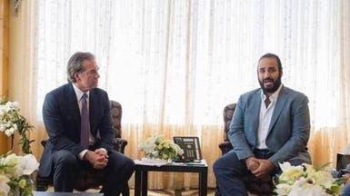 محمد بن سلمان يلتقي مسؤولي مجموعة سي وورلد الترفيهية