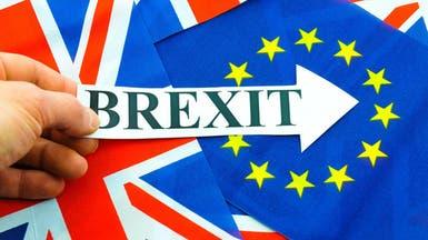 49 % من الشركات متشائمة تجاه خروج بريطانيا من الاتحاد