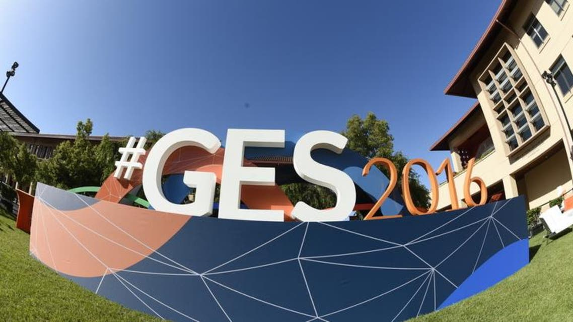 Global Entrepreneurship Summit (GES)