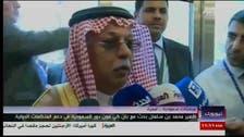 Talks between Prince Mohammed bin Salman and UN chief deemed 'very positive'