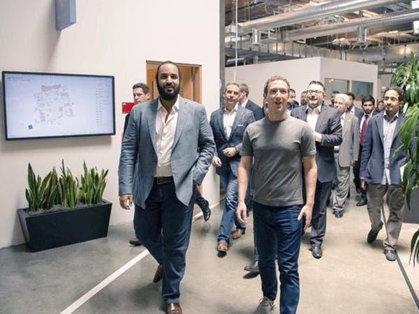 """عندما لعب محمد بن سلمان ومؤسس فيسبوك """"البينغ بونغ"""""""