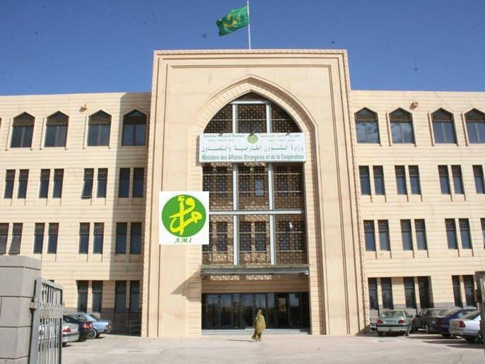 موريتانيا تدعم وحدة العراق وتحرير أراضيه
