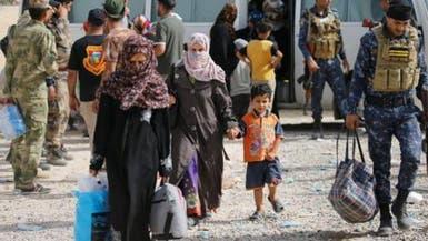العراق.. عودة آلاف الأسر النازحة إلى المناطق المحررة