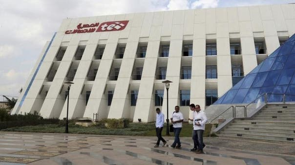 Egypt to auction 4G licenses if local operators don't bite