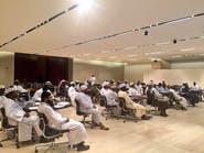"""برنامج في """"الحوار والتعايش"""" بمركز الملك عبدالعزيز"""
