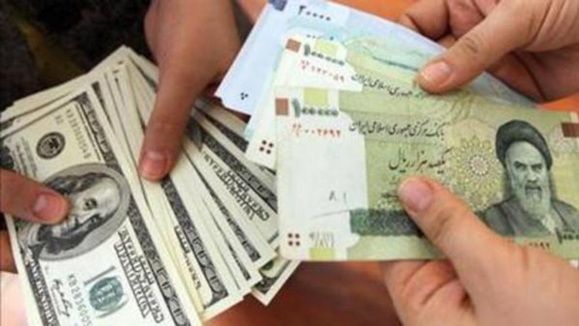 أموال إيران