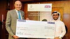 """تعلیمی مہم """"أمة تقرأ"""".. MBC گروپ کا 30 لاکھ درہم کا عطیہ"""
