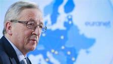 المفوضية الأوروبية: خروج بريطانيا لا يعني نهاية الاتحاد