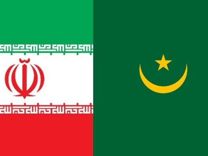 حزب موريتاني يدعو لقطع العلاقات مع إيران