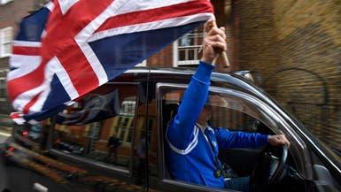 """أميركا قلقة من تكرار أزمة 2008 بعد """"خروج بريطانيا"""""""