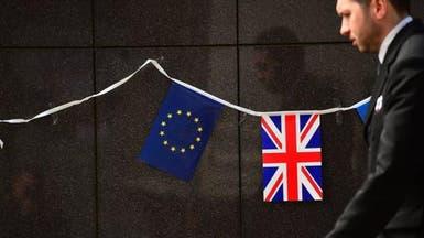 موديز: خروج بريطانيا يؤثر سلبا على تصنيفها الائتماني