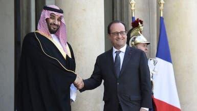 محمد بن سلمان يزور فرنسا ويلتقي الرئيس هولاند