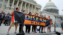 Latest US gun control bid falters in Congress