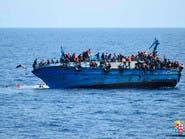 إيطاليا.. انتشال خمس جثث في البحر المتوسط وإنقاذ 534