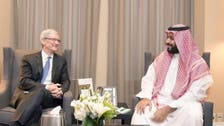 Saudi deputy crown prince meets Apple chief Tim Cook