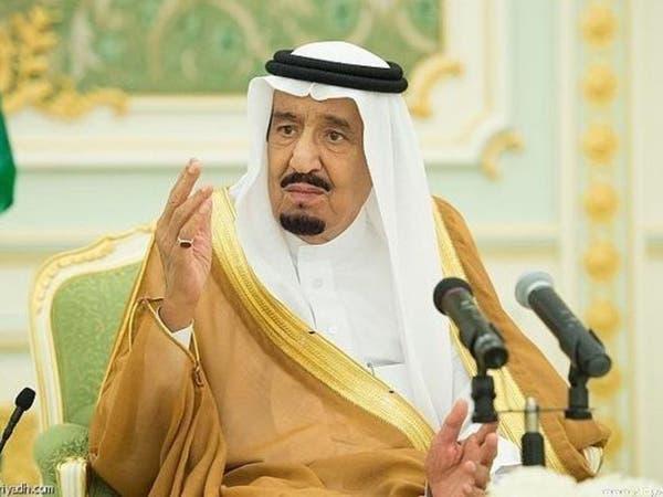 الملك سلمان: سنضرب بيد من حديد كل من يستهدف شبابنا