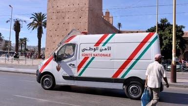 الشرطة المغربية تساند النساء ضحايا العنف