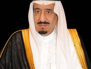 الملك سلمان يوجه باتخاذ إجراءات لمعالجة أوضاع العمالة