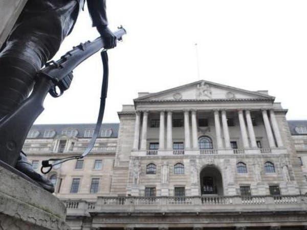 بعد Brexit.. بنك إنجلترا يستنفر لضمان الاستقرار المالي