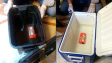 EgyptAir recorders sent to France after data fail