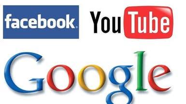 غوغل وفيسبوك يتحركان لمنع الفيديوهات المتطرفة تلقائيا
