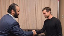 Saudi Deputy Crown Prince meets with Twitter's CEO