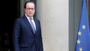 استطلاع.. تقدم جوبيه على الرئيس الفرنسي هولاند