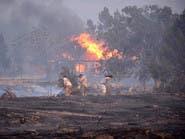 قتيلان وإجلاء الآلاف في حريق يضرب كاليفورنيا
