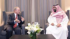 Saudi deputy crown prince in cooperation talks with Bloomberg L.P.