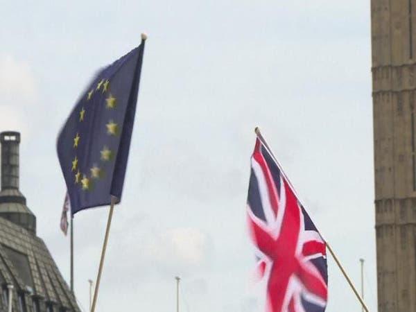 ما هي تداعيات خروج بريطانيا من الاتحاد الأوروبي؟
