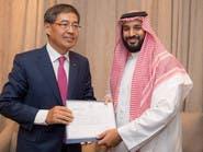 ولي ولي العهد يسلم شركة 3m ترخيصا تجاريا في السعودية
