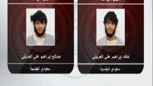 ISIS-linked Saudi twins kill own mother over her opposition to the terror group
