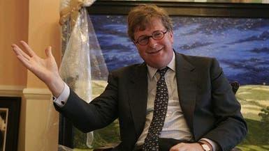 الرجل الذي ربح 220 مليون جنيه بسبب خروج بريطانيا