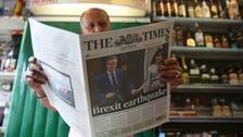 ''برطانیہ کا یورپی یونین سے اخراج،مذاکرات آغاز کیے جائیں''