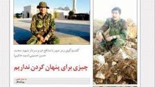 إيران جندت 14 ألف مرتزق أفغاني بـ4 مليارات لقتل سوريين