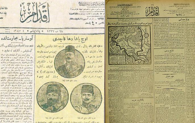 الصحيفة التي كان ينشرها جد بوريس جونسون بتركيا، وجدت العربية.نت صورتها بموقع اي بي للمزاد