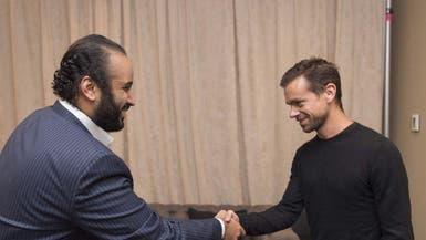 """محمد بن سلمان يبحث الاستثمار التقني مع رئيس """"تويتر"""""""