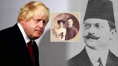 رئيس وزراء بريطانيا المقبل بعد كاميرون أصله تركي مسلم