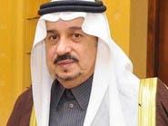 """أمير الرياض: ما حدث لعائلة العريني """"فاجعة"""""""
