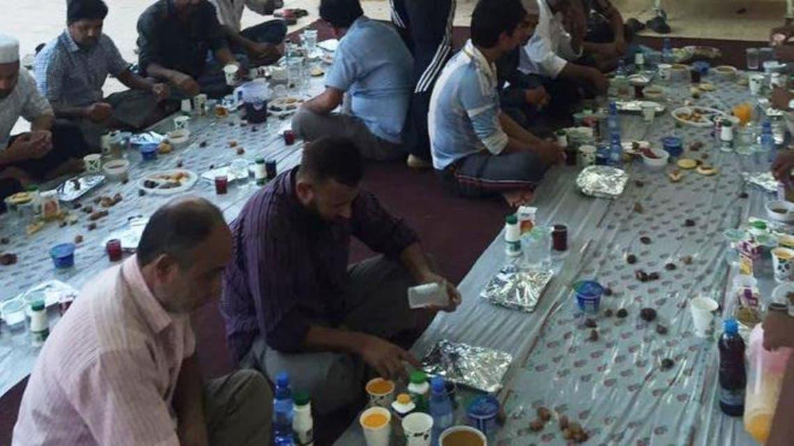Saudi Iftar